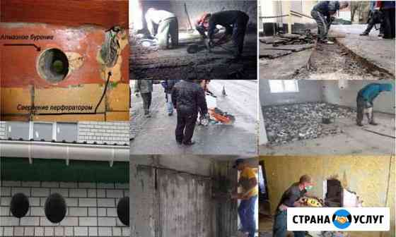 Отбойные молотки демонтаж резка бурение бетона Черкесск