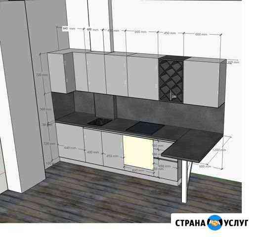 Эскиз и чертеж: кухня, шкаф купе, гостиная Красноярск
