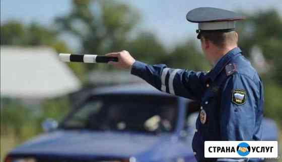 Переоборудование тс. Регистрация гбо Томск