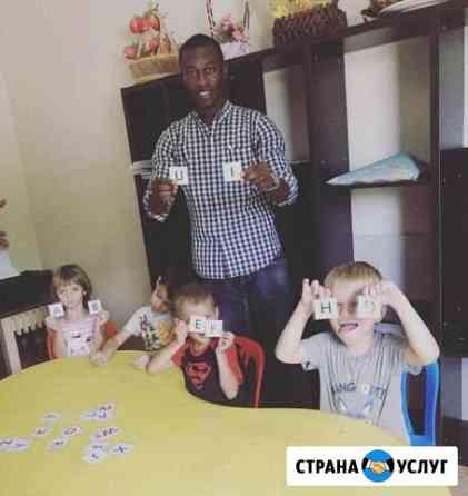 Репетитор по английскому + носитель Красноярск