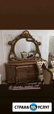 Сборка мебели Баксан