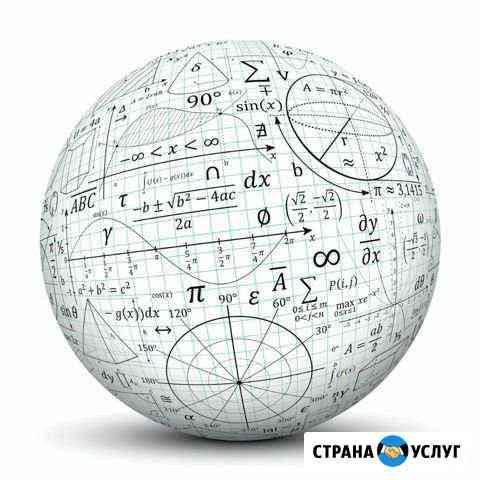 Репетитор по математике Ханская