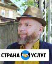 Егэ по обществознанию и истории Ульяновск