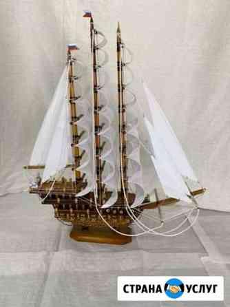Декоративный Корабль Новоалтайск