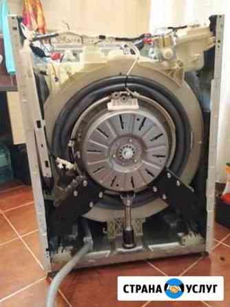 Ремонт стиральных машин.Год гарантии Пенза