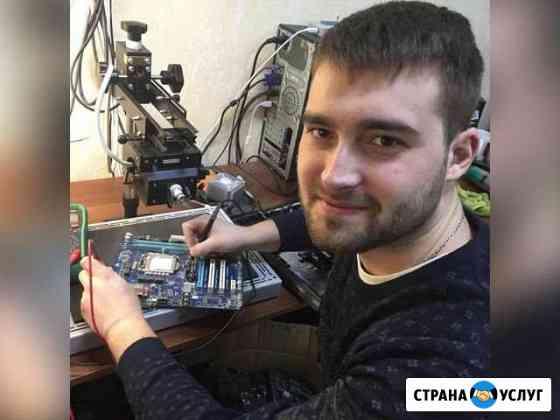 Ремонт Компьютеров Восстановление Данных С Флешки Красноярск