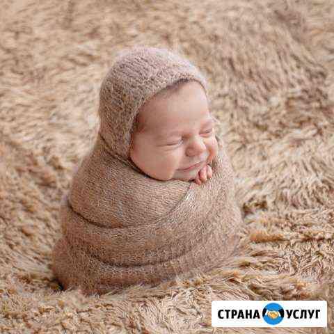 Фотосессия новорожденных и детей первого года жизн Ростов-на-Дону