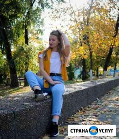 Фотограф Ростов-на-Дону