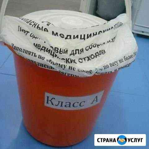Заключаем договора на вывоз отходов класса А Тюмень