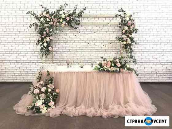Оформление свадьбы Курск