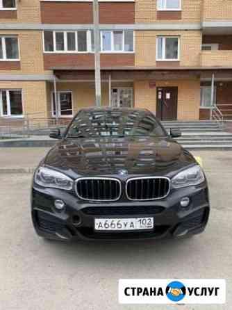 Аренда автомобиля с водителем на свадьбу Уфа