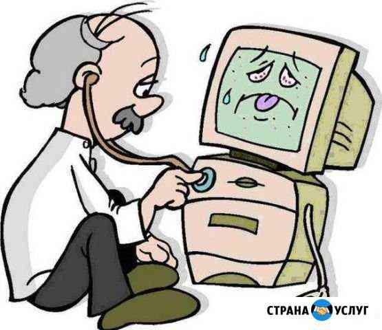 Компьютерный мастер на дом, выезд по Йошкар-Оле Йошкар-Ола