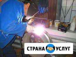 Сварочные работы,сварка аргоном возможен выезд Пермь