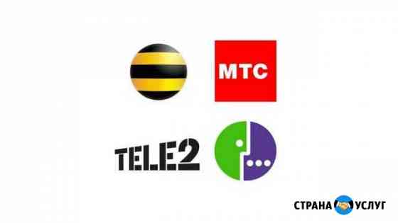 Безлимитные тарифы - мобильный интернет Новосибирск