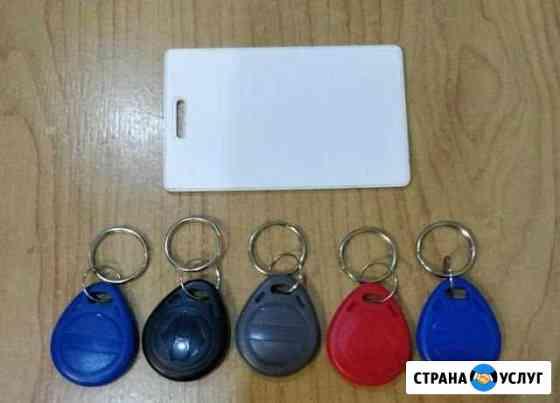Дубликат бесконтактных ключей (rfid) Ковров