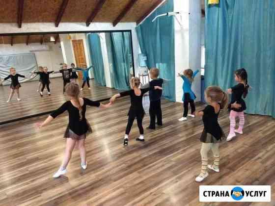 Аренда спортивно - танцевальной студии Саки