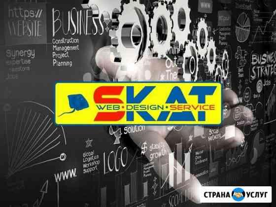 Интернет-магазин под ключ Казань