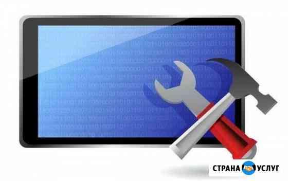 Ремонт ноутбуков планшетов и смартфонов (сервис) Томск