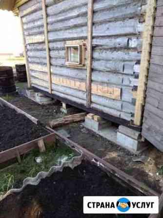Подъем домов.Фундаментные работы Северодвинск