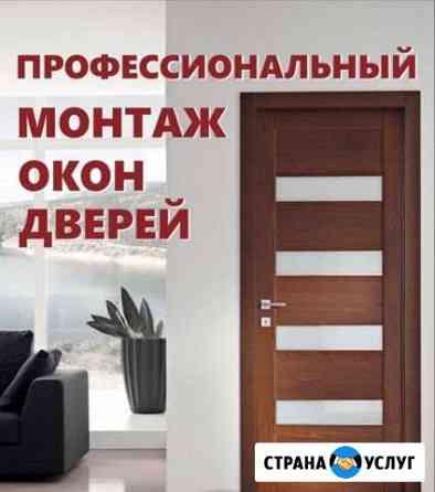 Монтаж дверей Premium Горно-Алтайск