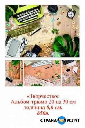Альбомы выпускникам фотограф Оренбург