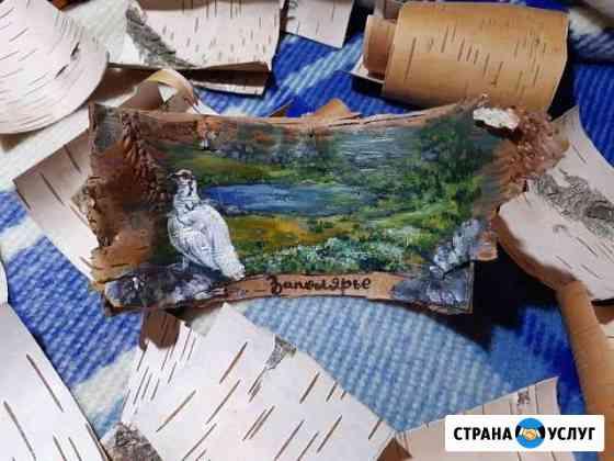 Изготовление сувенирной продукции Мурманск