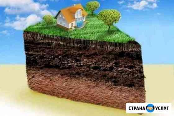 Решение воросов связанных С оформлением земельных Волгоград