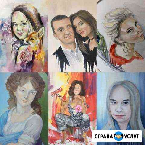 Художник Брянск