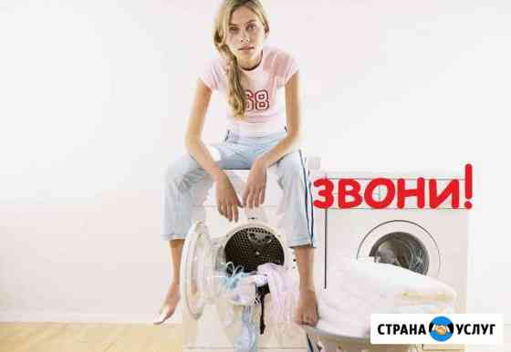 Мастер сантехника Пермь