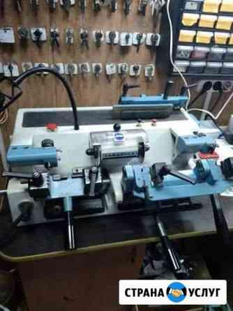 Изготовление ключей,ремонт часов,замена батареек Иваново