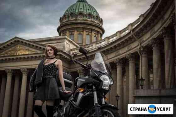 Фотограф в санкт-петербурге и лен. области Санкт-Петербург