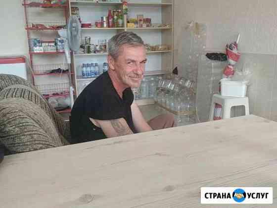 Услуга электрика Владикавказ