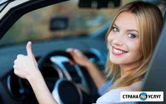 Обучение вождению на вашем авто Ессентуки