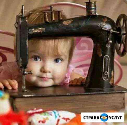 Ремонт одежды Ключевая + любой район города Петрозаводск