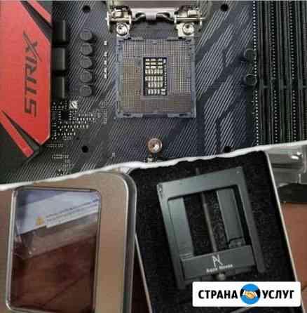 Скальпирование Intel, замена/выпрямление ножек Кемерово