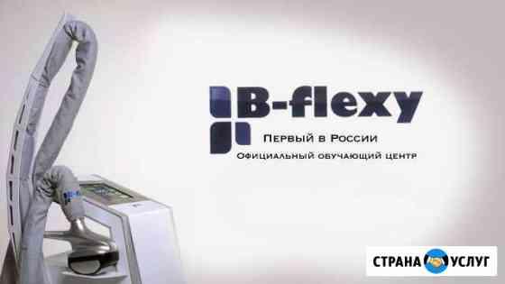 Обучающие курсы вакуумно-роликового массажа Красноярск