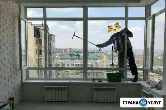 Мойка окон в квартирах, бутиках и т.д Пятигорск