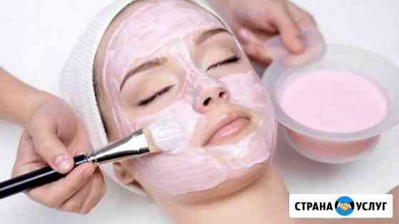 Курс: Косметолог-эстетист, профессиональный макияж Вышний Волочек