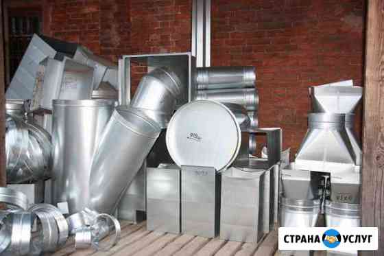 Зонты вентиляция воздуховоды вытяжка Новосибирск