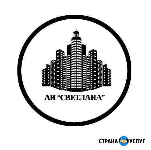 Оформления документов при покупке квартиры Кемерово