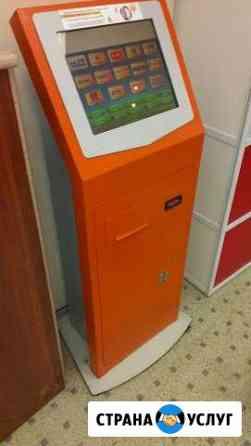 Платежные терминалы по приему платежей Омск