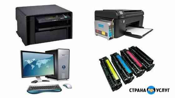 Ремонт компьютеров, принтеров. Заправка картриджей Пенза