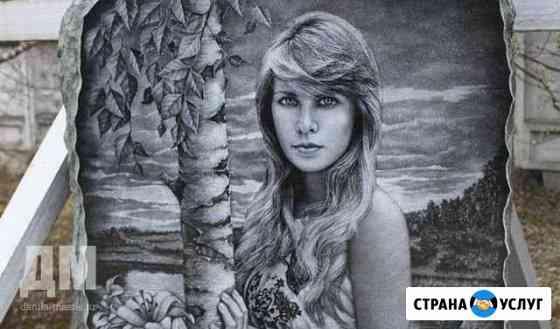 Гравировка на памятниках Иркутск
