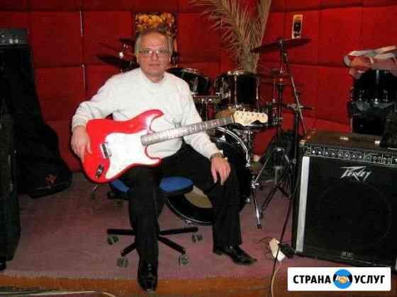 Музыкант-гитарист джазовой, блюзовой музыки Балабаново
