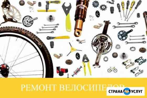 Ремонт велосипедов Кострома