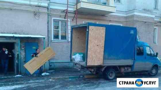 Вывоз строительного мусора Нижний Новгород