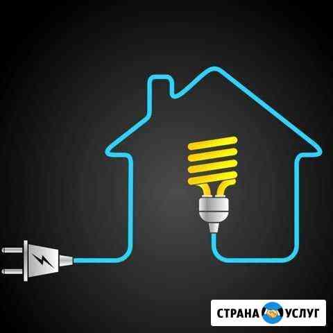 Услуги Электрика Ахтубинск