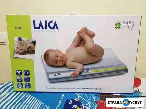 Детские весы Сургут