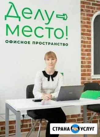Смена адреса, оквэд, директора онлайн Калининград