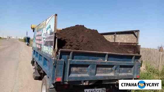 Чернозем с доставкой Красноярск
